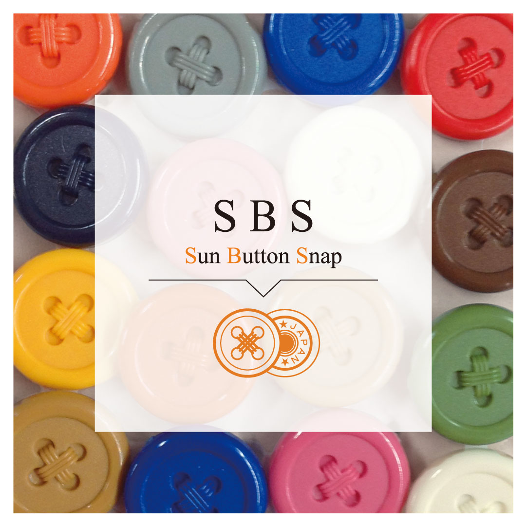 SUN BUTTON SNAP |「プロ仕様」の手芸用品 - CHERRY LABEL