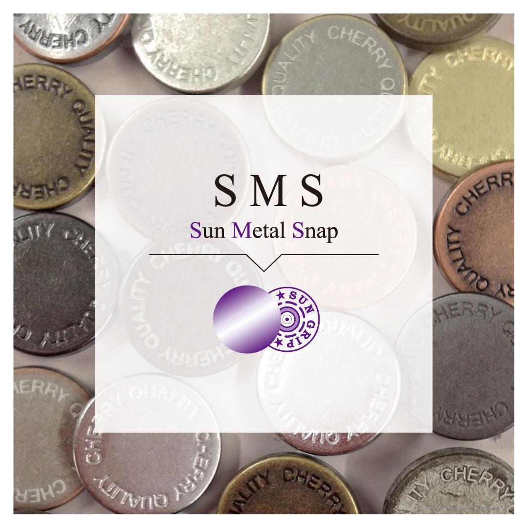 SUN METAL SNAP |「プロ仕様」の手芸用品 - CHERRY LABEL